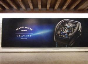 montre Cintrée Curvex WPHH World Presentation of Haute Horlogerie