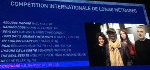 Geneva International Film Festival GIFF 2018