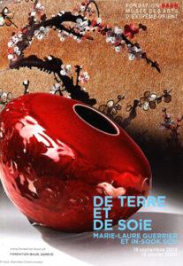 expositions temporaires Genève